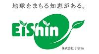 株式会社Eishin