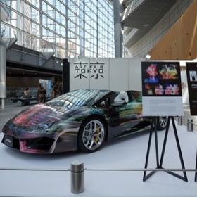 """MIRAI""のアートカー 公募作品から1名のアーティストが決定!"
