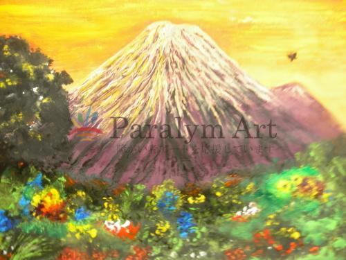 富士山と花々