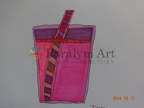 ピンクのジュース
