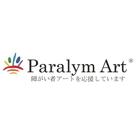【プレスリリース】パラリンアートの新サービス、エリアスポンサー募集開始