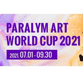 パラリンアート世界大会2021 作品募集開始いたします!
